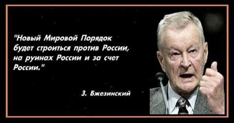 Россия продолжит платить взн…
