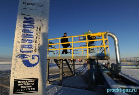 """В прошлом году """"Газпром"""" нар…"""