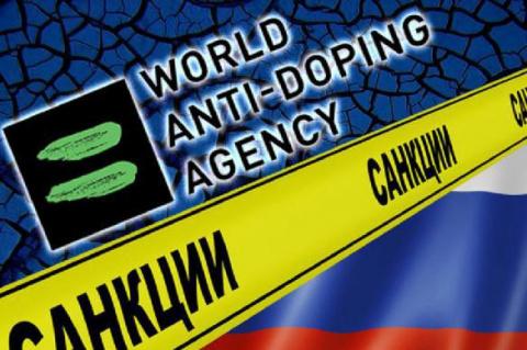 """Россия ударит по МОК и WADA """"убийственными"""" санкциями"""