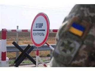 «Закон о реинтеграции Донбасса»: украинский национальный постмодернизм