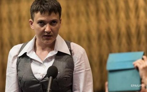 Уточненные списки Савченко