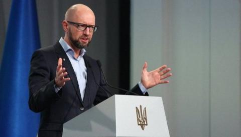 Яценюк заявил, что будучи пр…