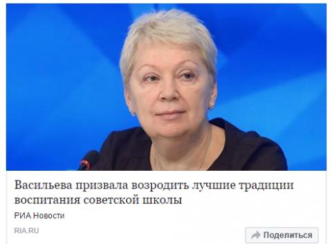"""Новый министр метет по """"ново…"""
