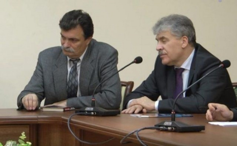 """""""20 скачков Павла Грудинина""""…"""