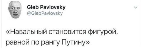 Вот и определился фаворит следующих выборов Президента России.