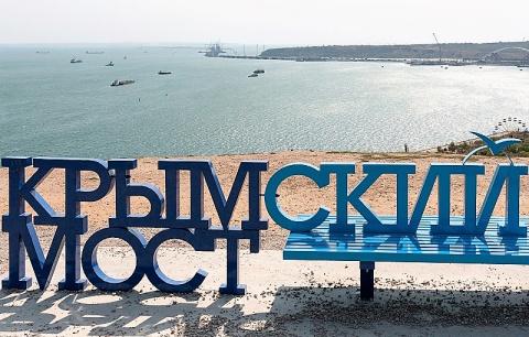 Петербуржец в Крыму: нужен мост, российский бизнес и терпение