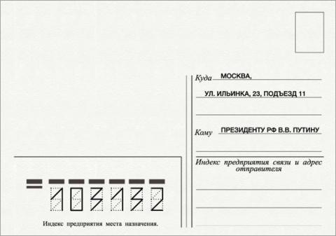 В Москве выпустили открытки в честь запрета курения в общественных местах
