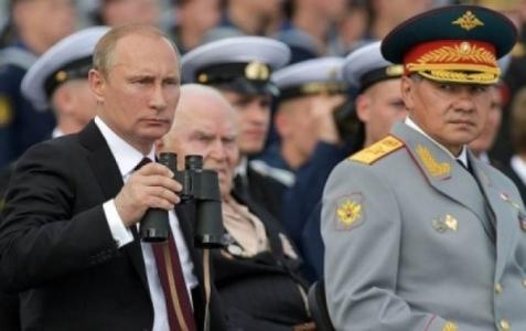 Рамочные условия для Киева. …