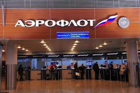 Заместитель гендиректора Аэрофлота признан лучшим корпоративным юристом России