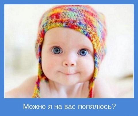 ПЕРЛЫ ДЕТЕЙ И ИХ РОДИТЕЛЕЙ.