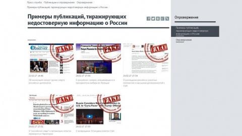 Россия крепко ударила по фей…