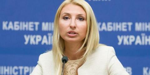 """Украина назвала """"нецивилизов…"""