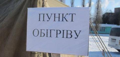 Морозы принесли плохие новости для Украины