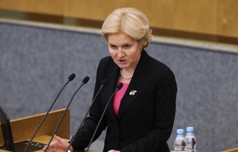 Правительство России выделил…