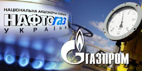 Нафтогаз против Газпрома: «ч…