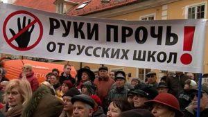 Русский союз Латвии пригрозил акциями, если националисты не угомонятся
