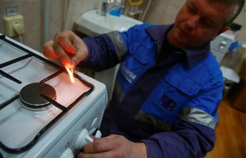 """""""Газпром"""" боится потерять до…"""