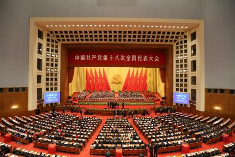 Мнение китайского руководств…