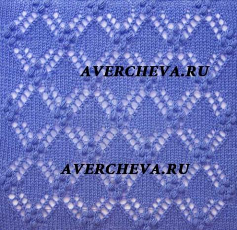 Ажурный узор с шишечками спицами от Елены Аверчевой