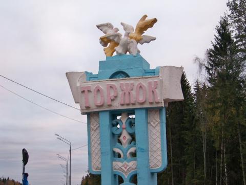 Торжок - самый красивый город Тверской области
