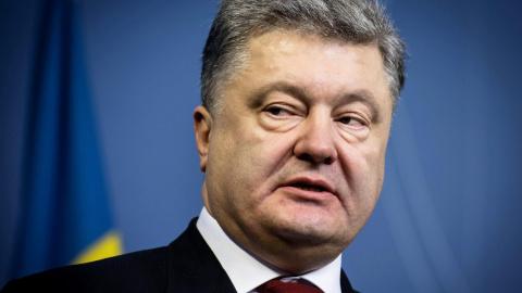 Порошенко провозгласил Украи…