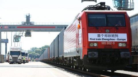 """Китайский поезд """"проигнориро…"""