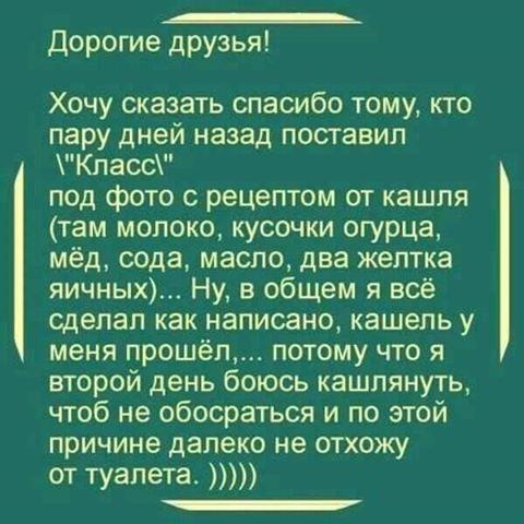 Добрые люди)))))))