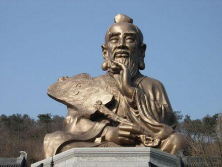 Как китайские философы науча…