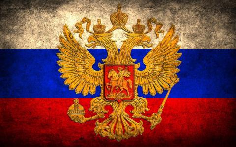 Я поднимаю свой флаг моего г…