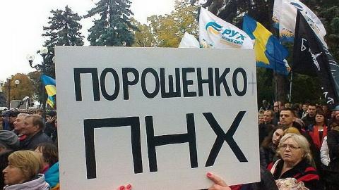 Ибо украинец, лишённый Майда…
