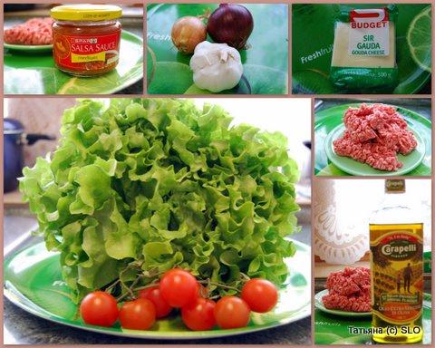 """Салат """"tex-mex"""" с говяжьем мясом. Фото-рецепт. Fusion (фьюжен). Татьяна (с) SLO"""