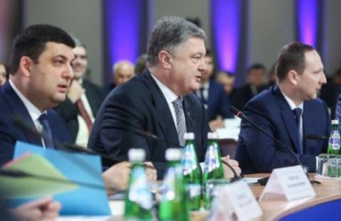 Киев нашел вариант «пожирова…