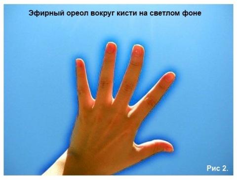 Чистка эфирного тела как способ избавления от проблем