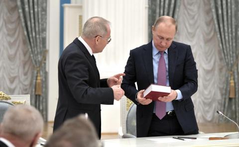 Встреча с судьями Конституци…