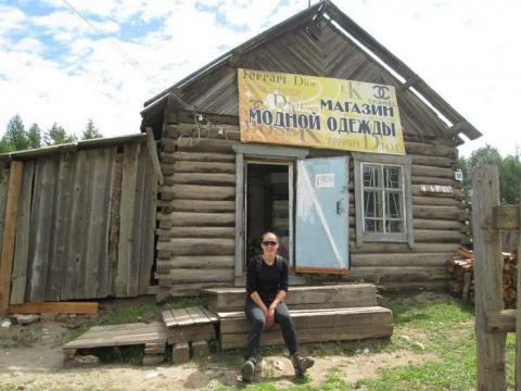 В деревне благодать Олег Мар…