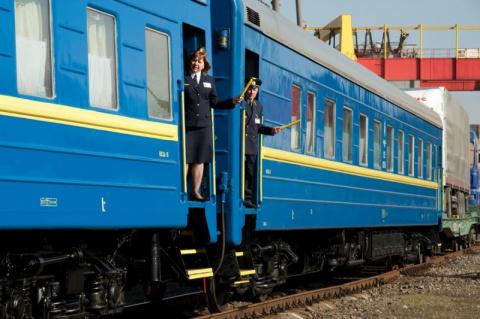 """Новый украинский поезд """"высо…"""