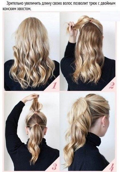 Секреты укрощения волос