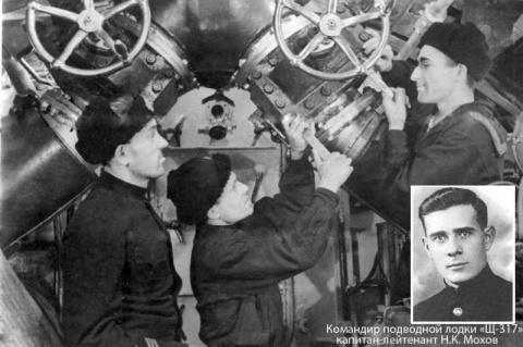 Действия подводных сил Балти…