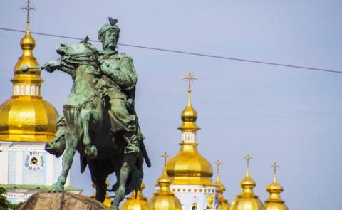 Глобус Украины завертелся не в ту сторону