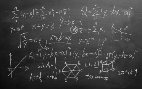 История о математике, вечерн…