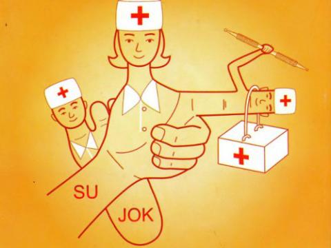 Су-джок терапия: воздействие…