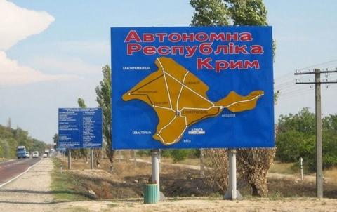 Зачем у виртуальной «Крымской автономии» хотят отнять виртуальный статус?