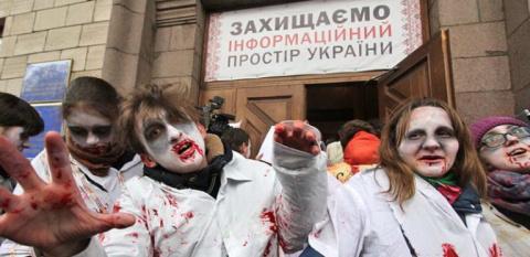 Шокирующие новости об украин…
