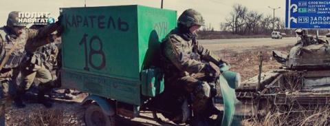 Киев угрожает  «уникальным оружием» - оно усыпит всех на Донбассе
