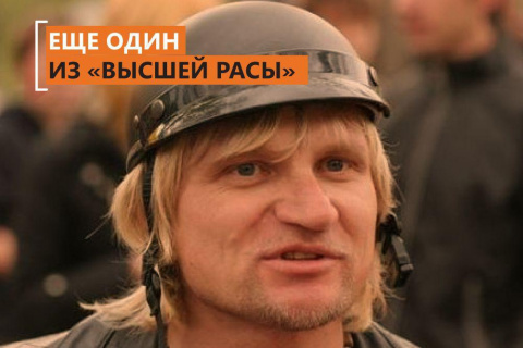 """На Украине нет фашизма"", но…"