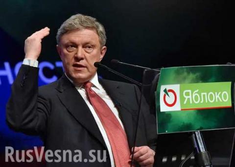 «А потом дискотека!» — рунет…