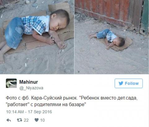 Фотография малыша, который спит на картоне, облетело весь интернет