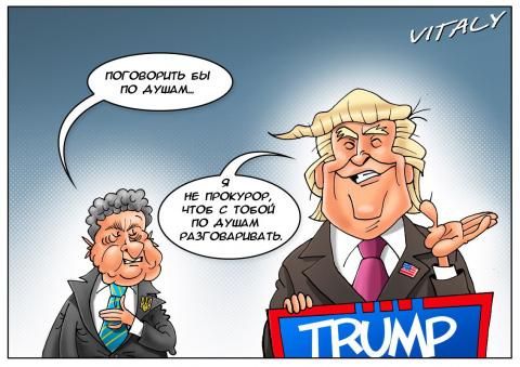 Украинская трампомания: кто объявил себя лучшим другом будущего президента США