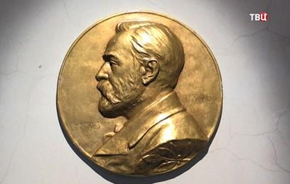 Лауреатом Нобелевской премии…