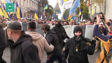МВД Украины просит митингующ…